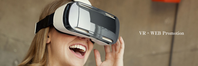 VR・WEBプロモーション開発